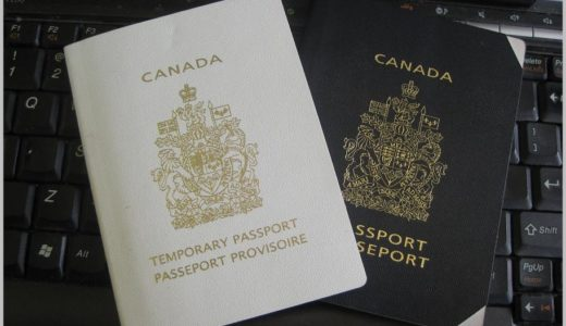 【How to Apply in Japan】Canadian Temporary Passport Application